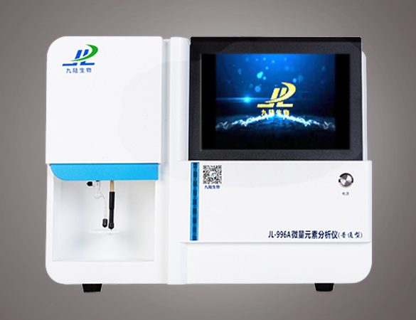 微量元素分析仪JL-996A