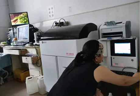 九陆微量元素检测仪一体机介绍预防妇科疾病要补硒