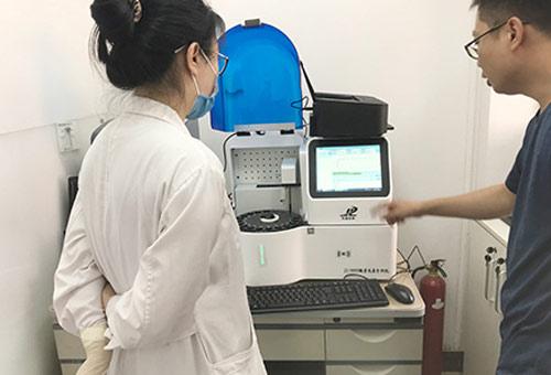 郴州八元素微量元素分析仪讲述铁的来源