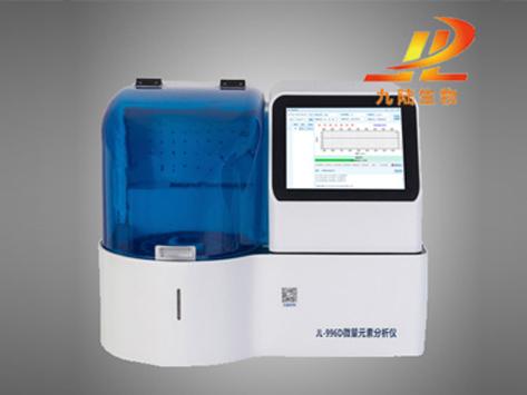 自动微量元素分析仪JL-996B