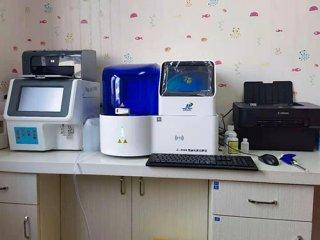 妇幼医院微量元素分析仪孕妇微量元素检查