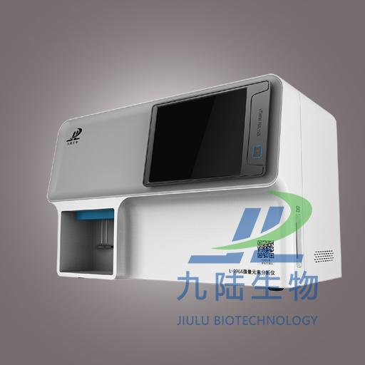 WJ-W500A系列维生素分析仪