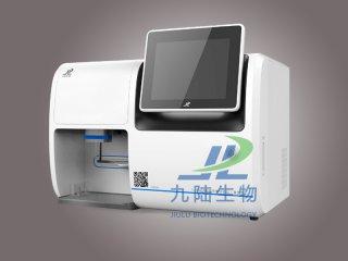 老年人维生素分析仪设备检查预防亚健康及慢性病